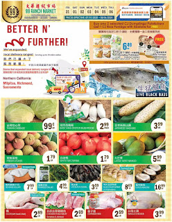 ⭐ 99 Ranch Market Ad 7/31/20 ⭐ 99 Ranch Market Weekly Ad July 31 2020