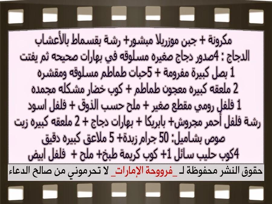 http://2.bp.blogspot.com/-snssgihfgyY/VTPUAZFxGSI/AAAAAAAAKwo/MJoIGyfBoAo/s1600/3.jpg