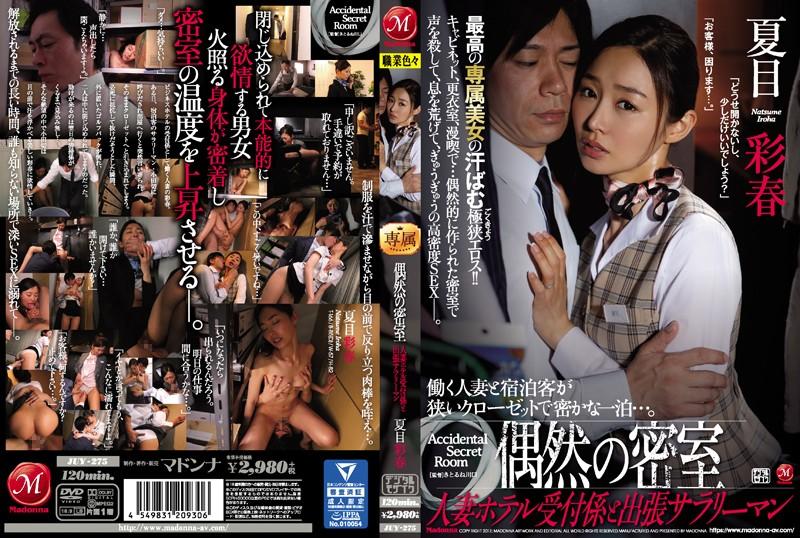 Amateur online adult movies xxx hot images