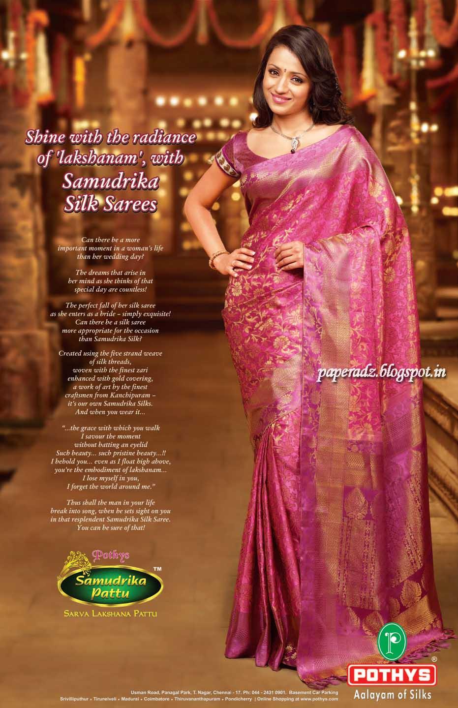 Pothys Aadi Sale 2012 Trisha Samudrika Pattu