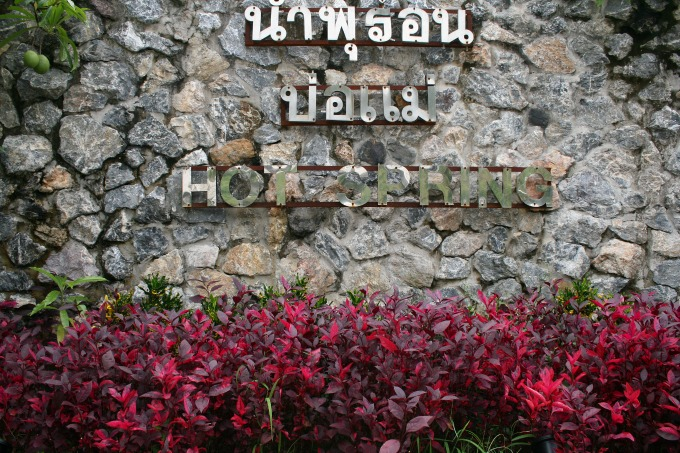 Kuumat lähteet Satun Thaimaa