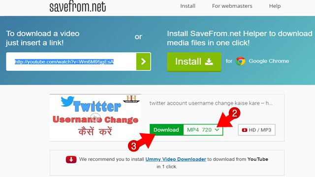 Youtube Videos Download कैसे करें
