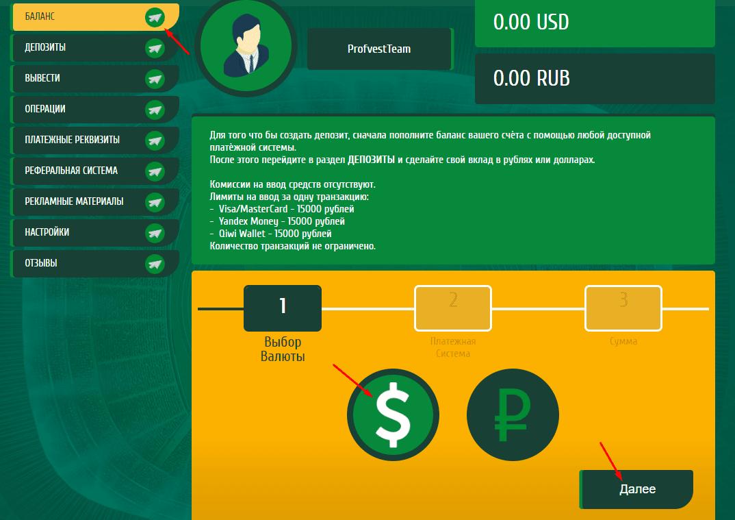 Регистрация в Sportvest Capital 3