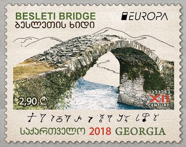 Марка с изображением Беслетского моста царицы Тамар выставлена Грузией на конкурс самой красивой марки Европы