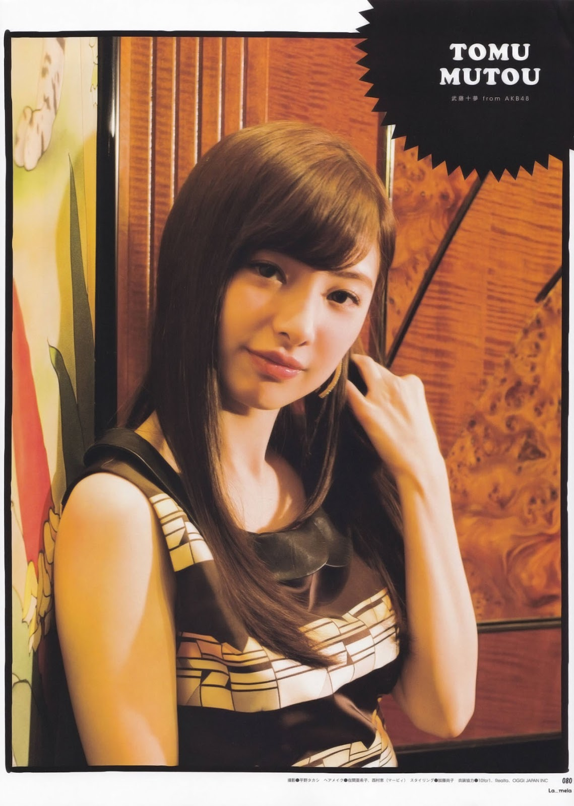 Muto Tomu 武藤十夢 AKB48, My Girl 2016 Vol.11 Gravure