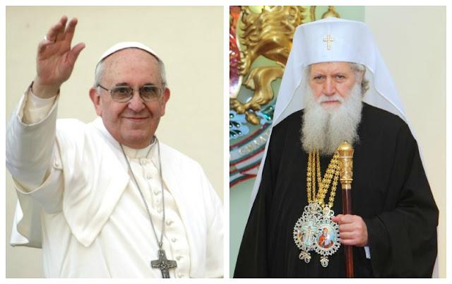 El Papa Francisco y el Metropolitano Neofit, Patriarca de Sofía y de la Iglesia Ortodoxa Búlgara