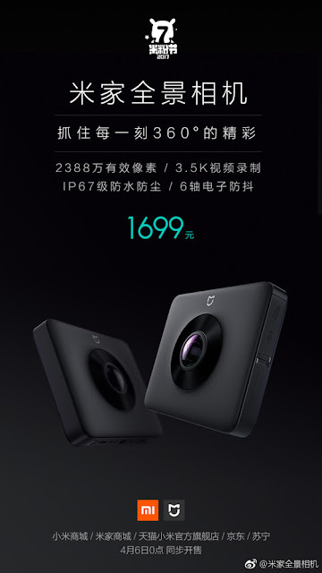Xiaomi Mi 360° panoramic camera launched; 23.88 MP sensor,3.5k video recording and priced at ~$246