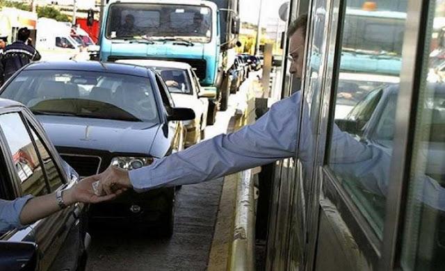Θεσπρωτία: Δεν θα πληρώνουν οι κάτοικοι της Θεσπρωτίας στα διόδια της Τύριας!