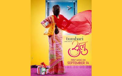 Tumhari Sulu Movie HD New Poster Image