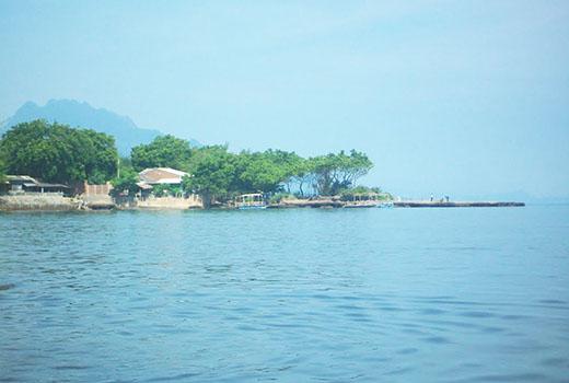Pantai Pathek, Situbondo