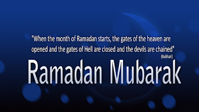 Ramadan Mubarak Picture  2020