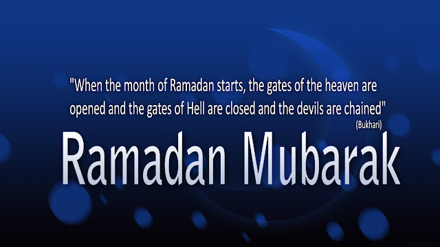 Ramadan Mubarak Picture  2017