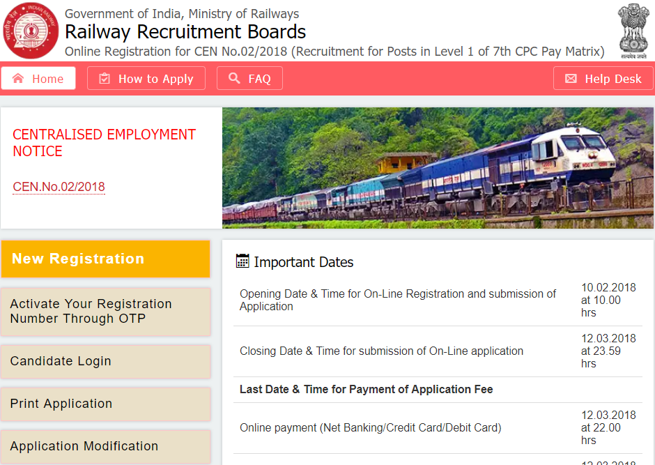 Railway Group D Online form, RRB Group D Online Form, rrbonlinereg.in, www.rrbonlinereg.in, Railway Group D Apply Online, Group D Application form