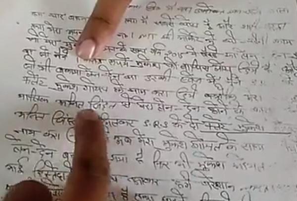 naveen-jindal-connection-with-ballabhgarh-cheene-vyapari