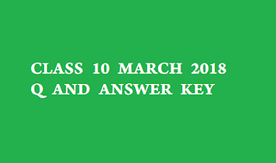KALVISOLAI CLASS 10 - SSLC - TENTH STANDARD STUDY MATERIALS - கல்விச்சோலை