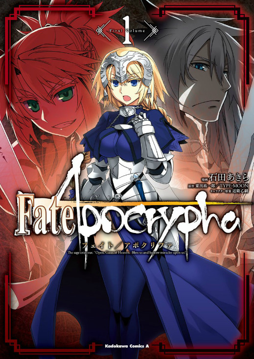 Snivers Nerd Corner The Inherent Problems With Fate Apocrypha Thus Far