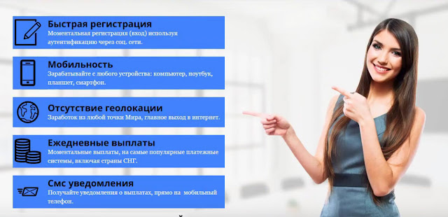 """""""Подробно о возможностях сервиса"""""""