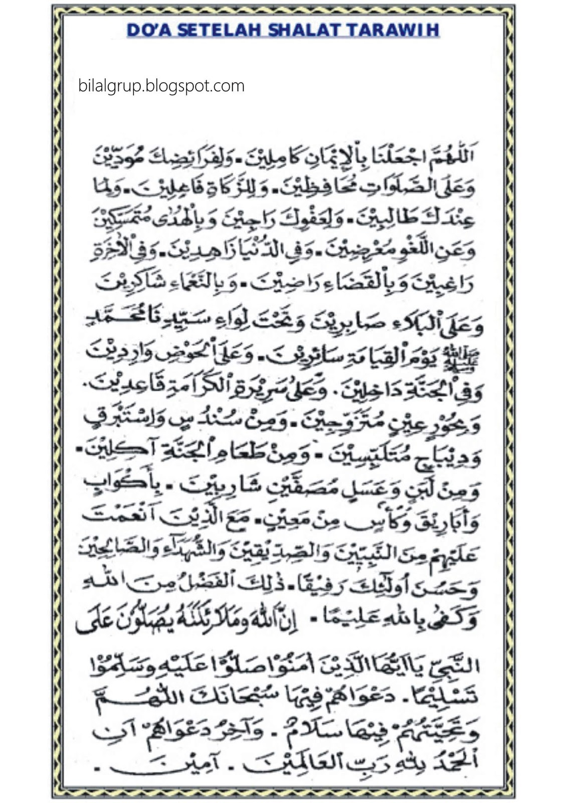 Doa Witir Setelah Sholat Tarawih : witir, setelah, sholat, tarawih, Bilal, Foundation:, 05/23/18