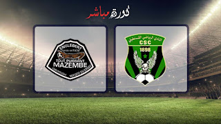 مشاهدة مباراة مازيمبي والنادي الرياضي القسنطينى بث مباشر 16-03-2019 دوري أبطال أفريقيا