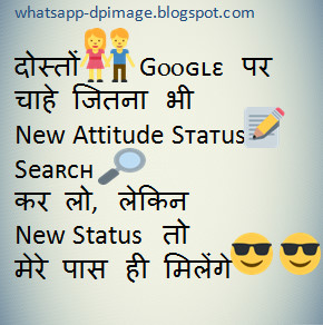 Attitudu Whatsapp DP Images