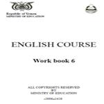 تحميل كتب منهج صف ثالث ثانوي علمي اليمن Download books third class secondary Yemen pdf Eng2