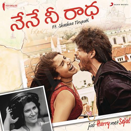 Nene-Nee-Radha---Jab-Harry-Met-Sejal-Original-Album-Front-Cover-HD