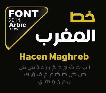 font arabic : Hacen_Maghreb