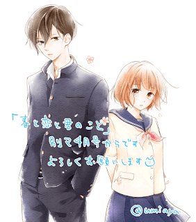Nova série de Umi Ayase na Betsuma