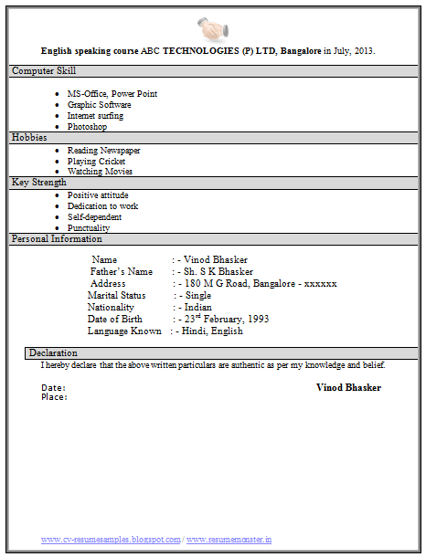 B Tech Freshers Resume Format Blogspot Over 10000 Cv And Resume Samples With Free Download B