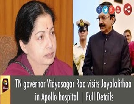 TN governor Vidyasagar Rao arrives in Apollo hospital to visit Jayalalithaa | Full Details