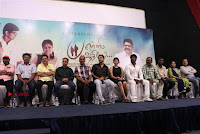 Palli Paruvathile Movie Press Meet  0023.jpg
