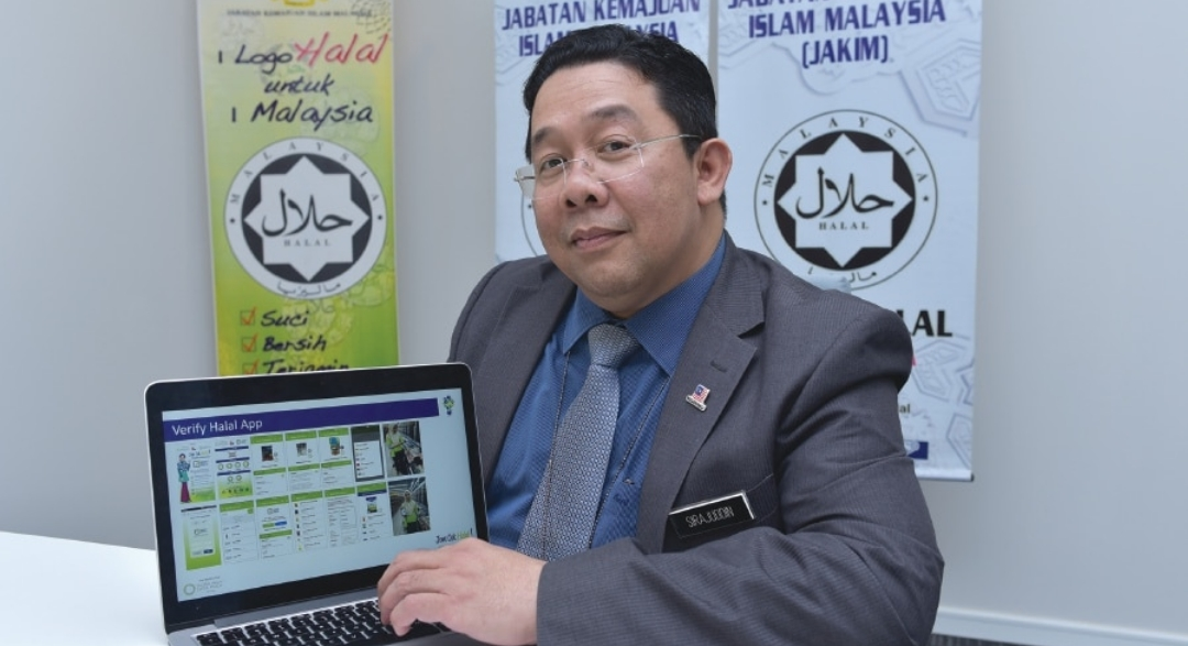 Dr Sirajuddin Jakm
