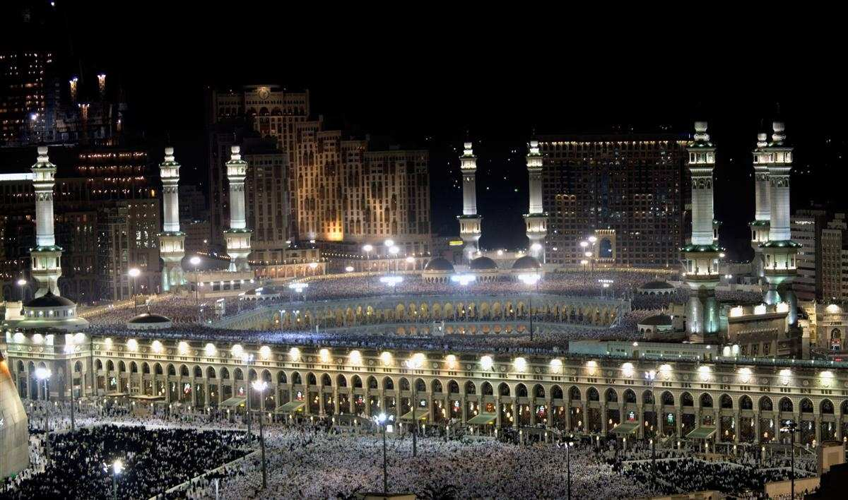 Welcome To The Islamic Holly Places: Masjid Al-Haram