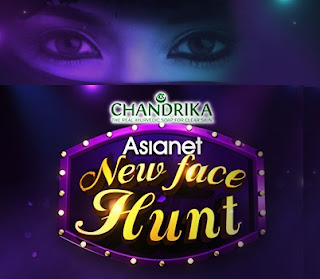 Asianet  New Face Hunt