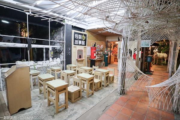 《台中.北屯》紙箱王創意園區|親子景點|紙糊的世界知名建築|大坑11號步道