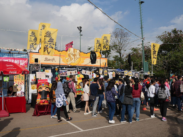 Fa Hui Lunar New Year Fair stall