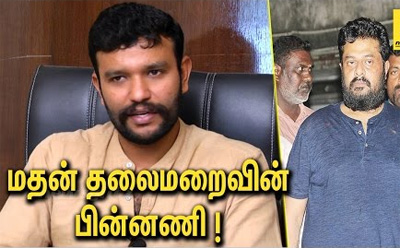 Madhan went to Tirupur fearing his life : Advocate Dinesh Interview | Vendhar Movies Producer