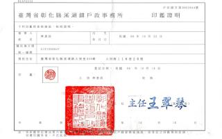 日本公司設立相關業務   HS國際顧問社