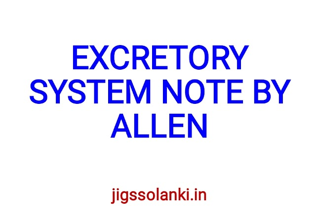 EXCRETORY SYSTEM NOTE BY ALLEN INSTITUTE