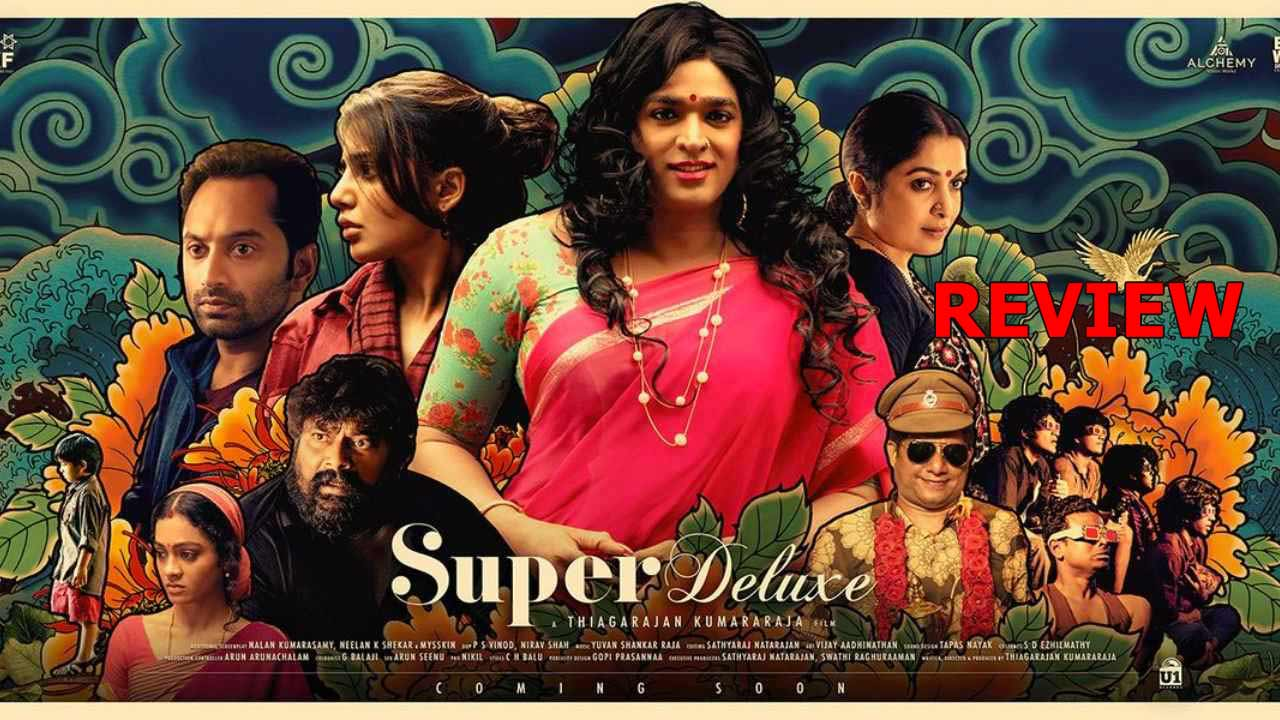 Movie Review: Super Deluxe, a slow paced journey through different life.Brave attempt!!