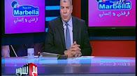 احمد-شوبير