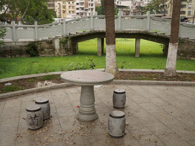 Martyrs Park in Yunfu (云浮烈士公园)