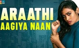 Araathi Aagiya Naan | Araathi | Tamada Media