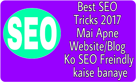 Best-SEO-Tricks-2017-Mai-Apne-Website-Blog-Ko-SEO-Freindly-kaise-banaye
