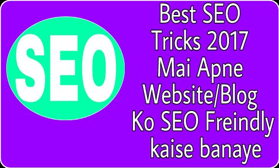Best-SEO-Tricks-2017-Mai-Apne-Website-Blog-Ko-SEO-Freindly-kaise-banaye