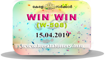 "Keralalottery.info, ""kerala lottery result 15 4 2019 Win Win W 508"", kerala lottery result 15-4-2019, win win lottery results, kerala lottery result today win win, win win lottery result, kerala lottery result win win today, kerala lottery win win today result, win winkerala lottery result, win win lottery W 508 results 15-4-2019, win win lottery w-508, live win win lottery W-508, 15.4.2019, win win lottery, kerala lottery today result win win, win win lottery (W-508) 015/04/2019, today win win lottery result, win win lottery today result 15-4-2019, win win lottery results today 15 4 2019, kerala lottery result 015.04.2019 win-win lottery w 508, win win lottery, win win lottery today result, win win lottery result yesterday, winwin lottery w-508, win win lottery 15.4.2019 today kerala lottery result win win, kerala lottery results today win win, win win lottery today, today lottery result win win, win win lottery result today, kerala lottery result live, kerala lottery bumper result, kerala lottery result yesterday, kerala lottery result today, kerala online lottery results, kerala lottery draw, kerala lottery results, kerala state lottery today, kerala lottare, kerala lottery result, lottery today, kerala lottery today draw result, kerala lottery online purchase, kerala lottery online buy, buy kerala lottery online, kerala lottery tomorrow prediction lucky winning guessing number, kerala lottery, kl result,  yesterday lottery results, lotteries results, keralalotteries, kerala lottery, keralalotteryresult, kerala lottery result, kerala lottery result live, kerala lottery today, kerala lottery result today, kerala lottery all"