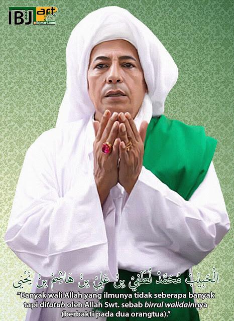 Ini Doa Rasulullah SAW di Akhir Tahun