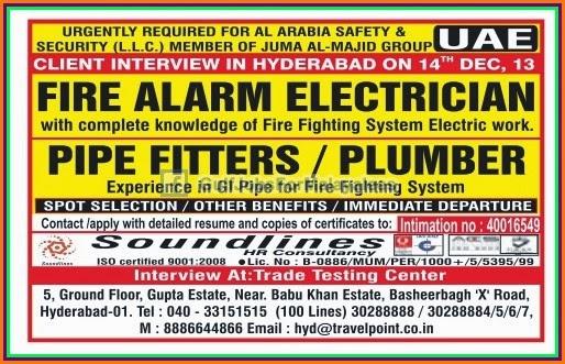 Urgent Vacancies For Al Arabia Safety & Security Company UAE - Gulf