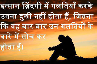 Heart Touching Sad Love Quotes With Images Quotes Wallpapers