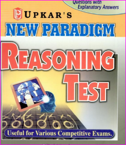 Upkar New Reasoning Book PDF download